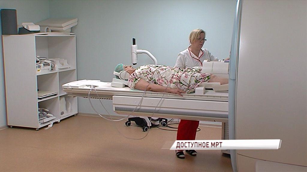 Ярославские пациенты могут сделать МРТ бесплатно: где это возможно