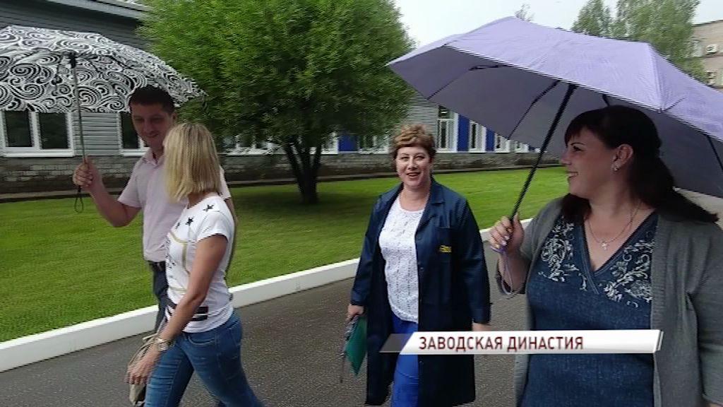 Четыре поколения и 700 лет трудового стажа: на одном из ярославских предприятий трудится фамильная династия