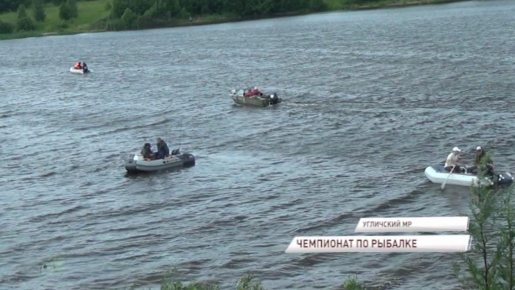 В Угличе прошел чемпионат области по спортивной рыбалке