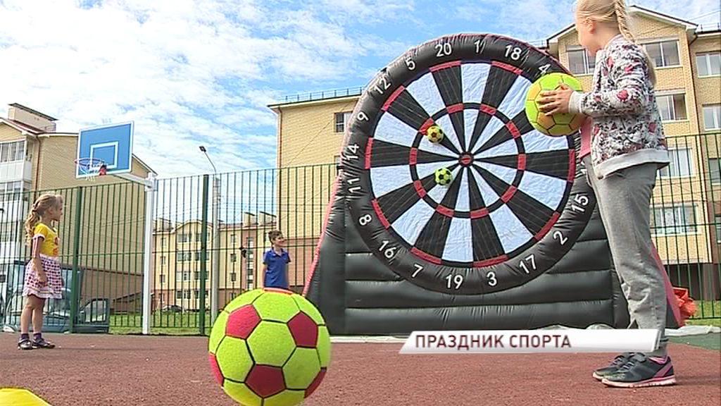 Большой спортивный праздник прошел в крупном жилом квартале Брагина