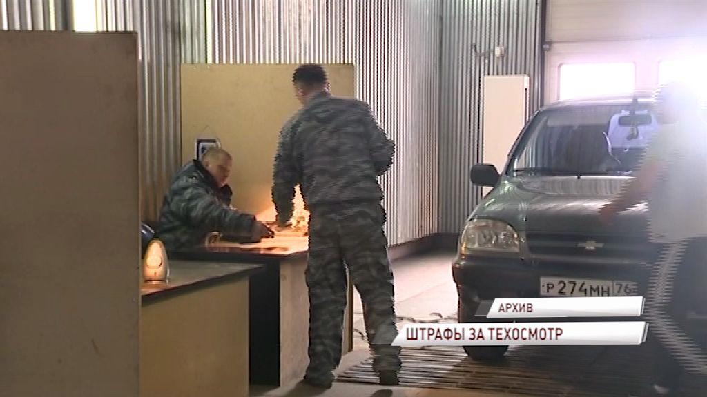 В России могут повысить штраф за езду без техосмотра