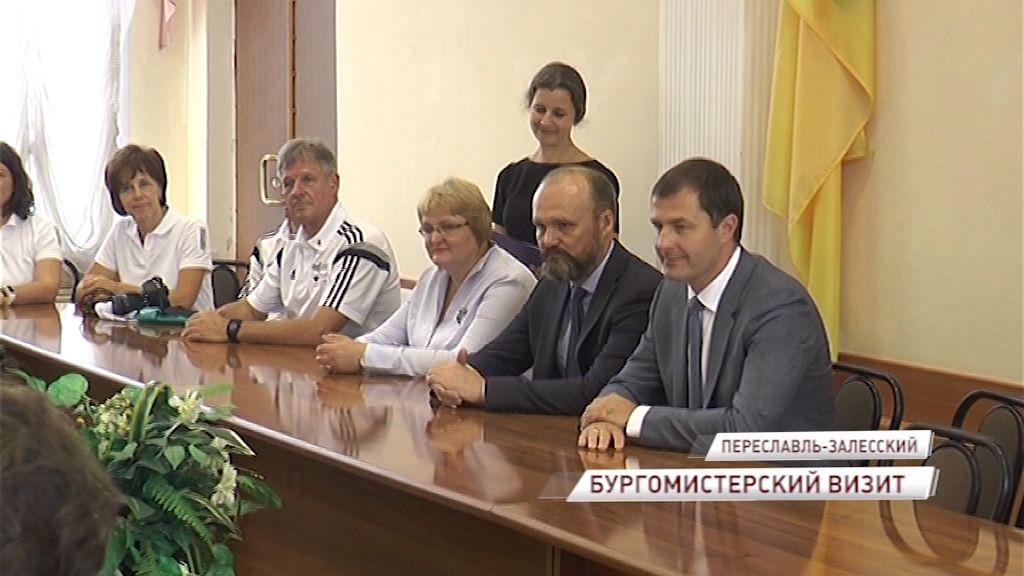 Ярославскую область посетила немецкая делегация