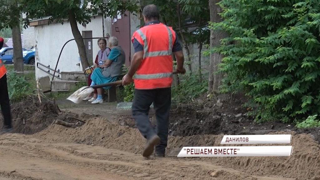 В Данилове начался масштабный ремонт одного из крупных дворов по программе «Решаем вместе!»