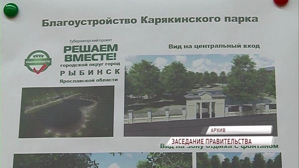 Благоустройство общественных территорий и подготовка к отопительному сезону: сегодня состоится заседание областного правительства