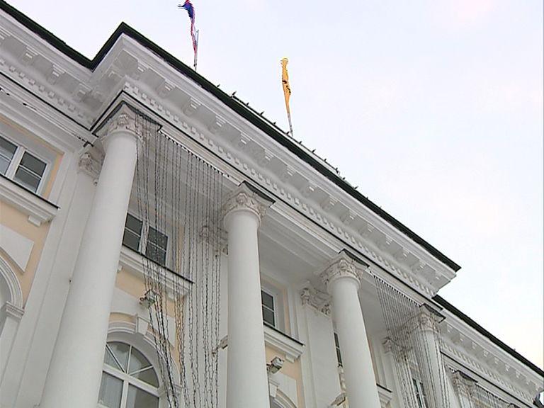 Ярославские политологи рассказали, почему «Яблоко» сняли с выборов в облдуму