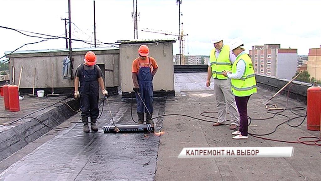 Жители одного из домов в Заволжском районе сами выбрали, где делать капитальный ремонт