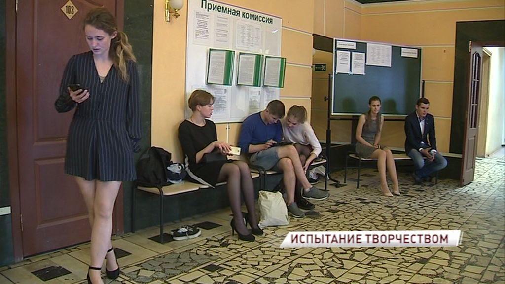 Время абитуриентов: как проходят творческие вступительные экзамены в ярославских ВУЗах