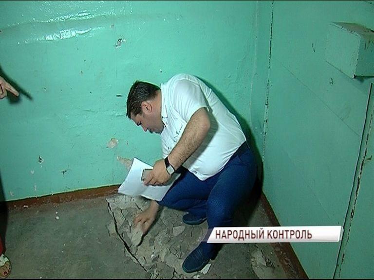 «Народный контроль» отозвался на жалобу на работу управдома: итог проверки