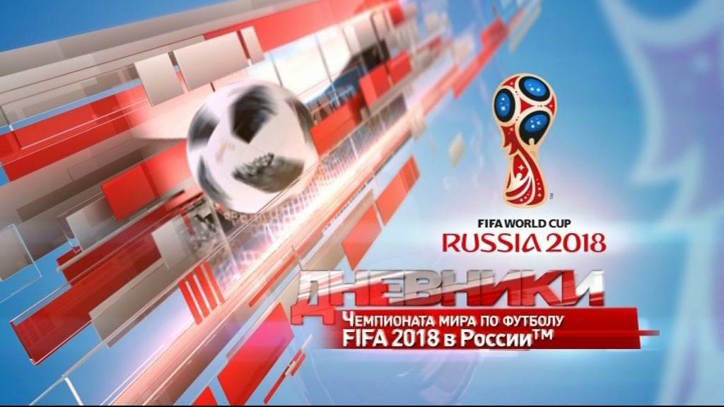 Дневник ЧМ по футболу: Россия закончила борьбу, а Франция вышла в финал