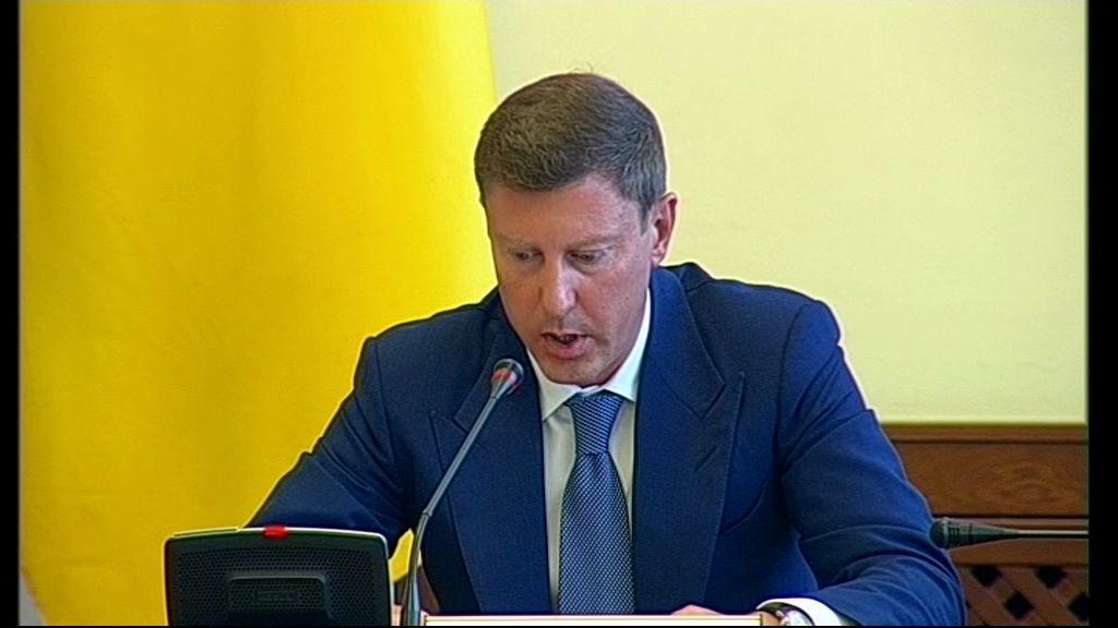 Заседание правительства Ярославской области от 11.07.18