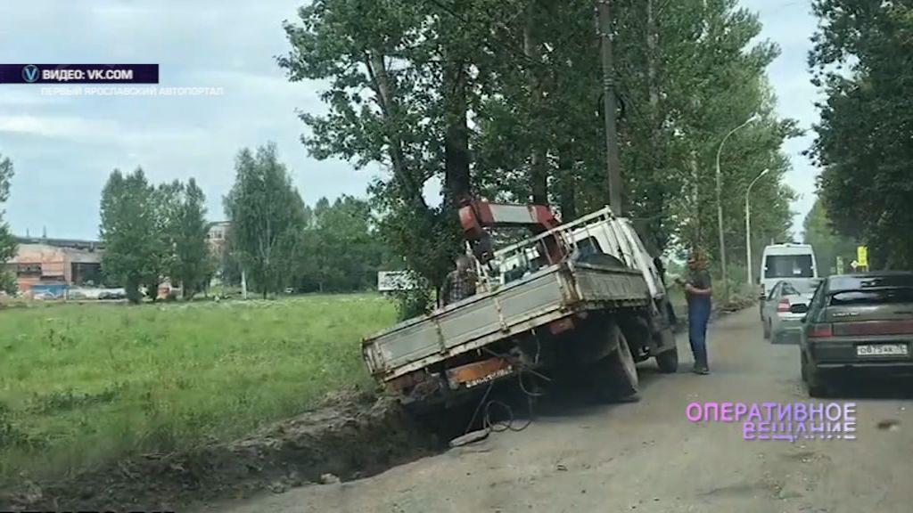 В Ярославле грузовик провалился в обочину