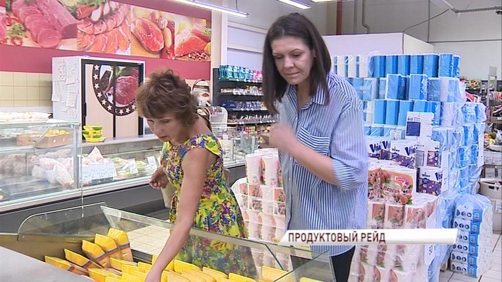 «Народный контроль» нашел просрочку в одном из ярославских продуктовых магазинов