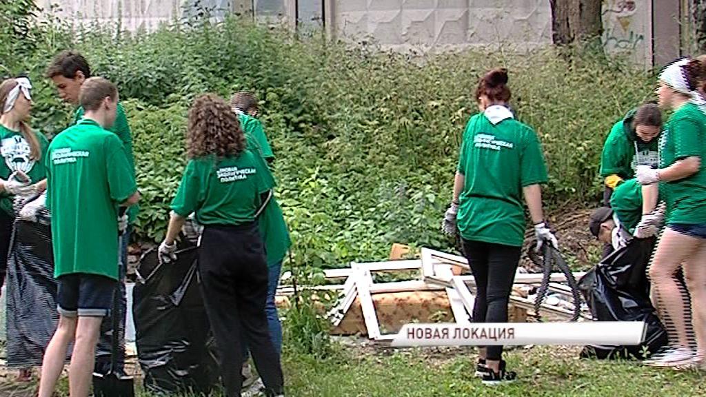«Экодесант» убрал незаконную свалку в Ярославле по просьбе жителей
