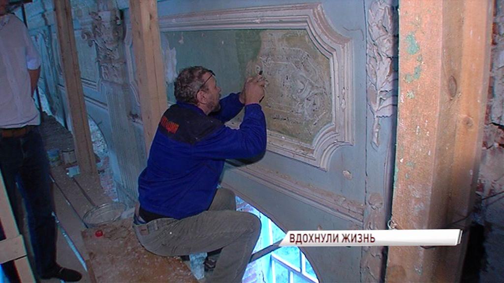 В Ярославле идет реставрация храма XVII века, в котором в советские годы работал кинотеатр