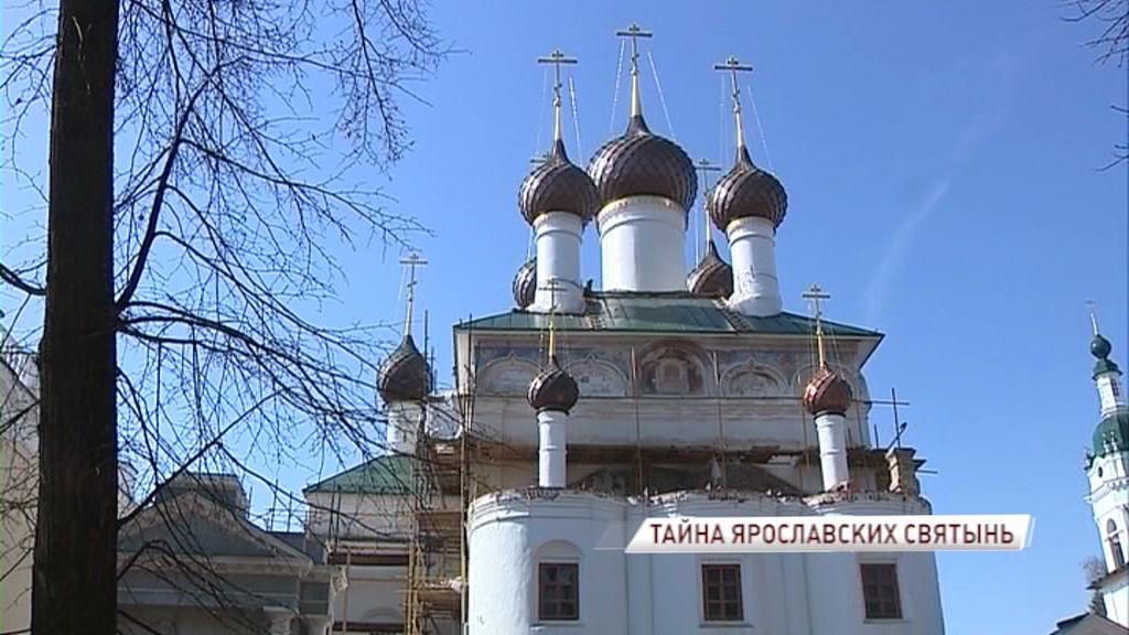 Ярославские святыни готовятся встречать паломников: в Ярославле появился новый турмаршрут