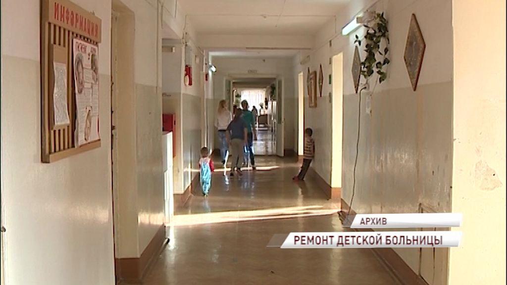 В Рыбинске начался масштабный ремонт детской больницы