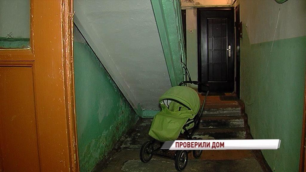 Мылись так, как привыкли: жильцы одного дома принимали душ на полу и залили подъезд