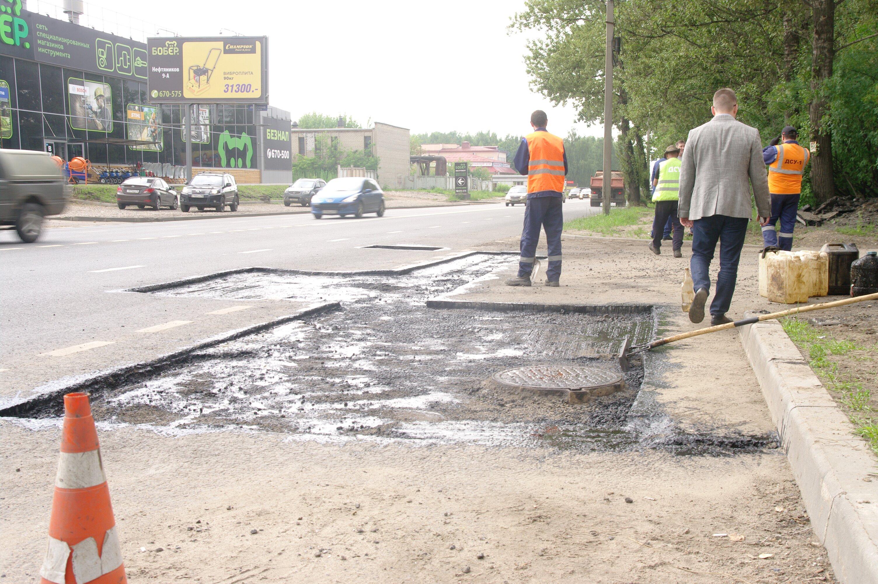 В Ярославле снова ремонтируют ЮЗОД