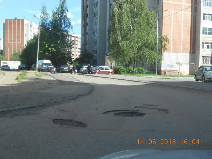 Прокуратура требует отремонтировать улицы Слепнева и Доронина через суд