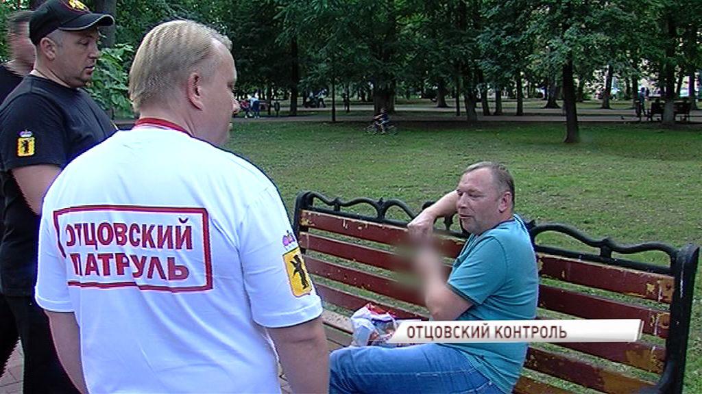 Ярославские отцы начали борьбу против пьяных компаний на детских площадках