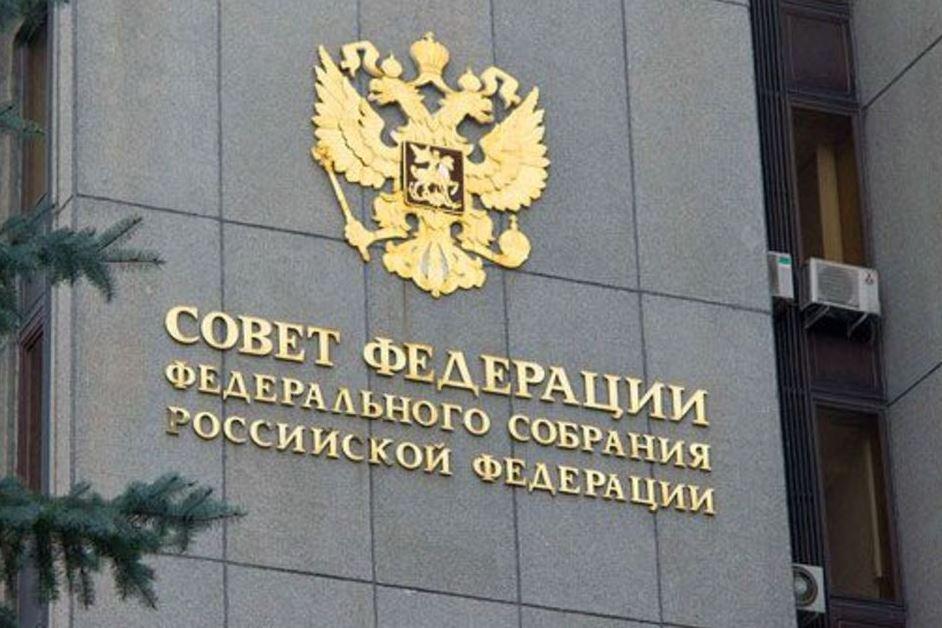Инициативы Ярославской области по экологии и поддержке малых городов поддержали в Совете Федерации