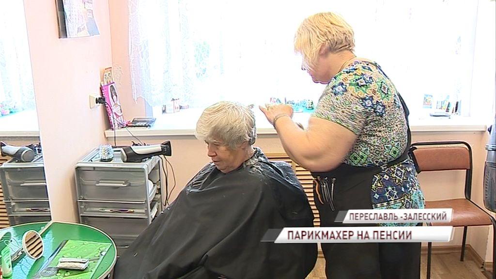 В областных центрах занятости открылись курсы для пенсионеров: чему можно научиться