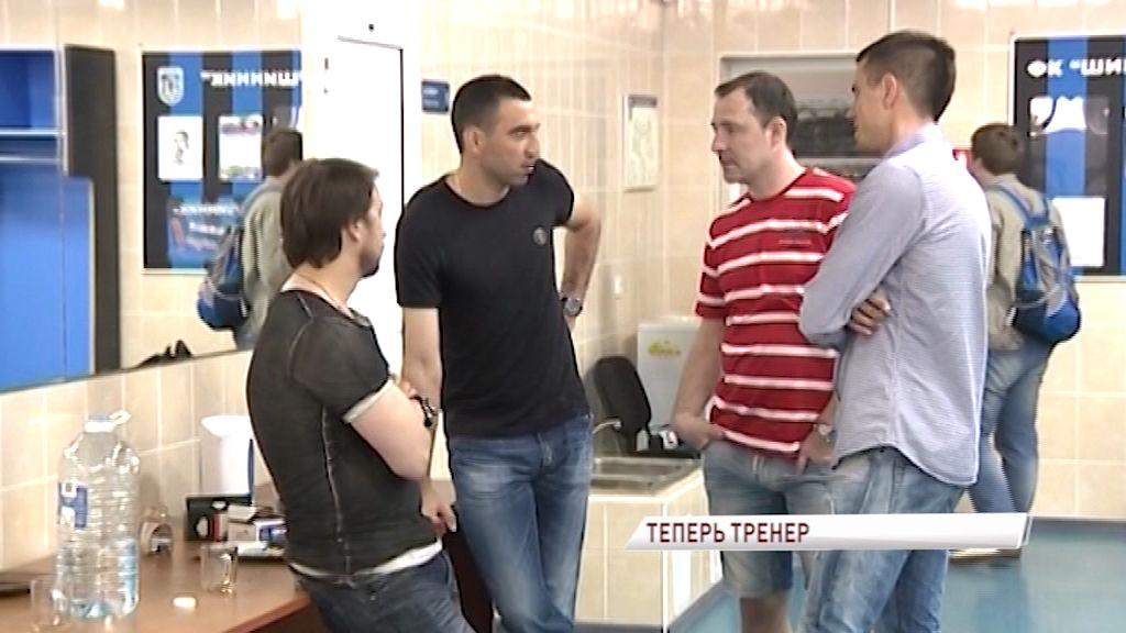 Антон Хазов вошел в тренерский штаб футбольного клуба «Нижний Новгород»