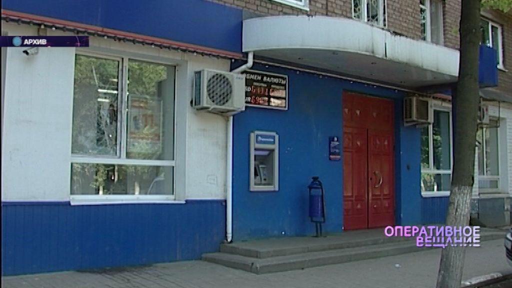Ярославец, пытавшийся взорвать банкомат, отправится в колонию на три года