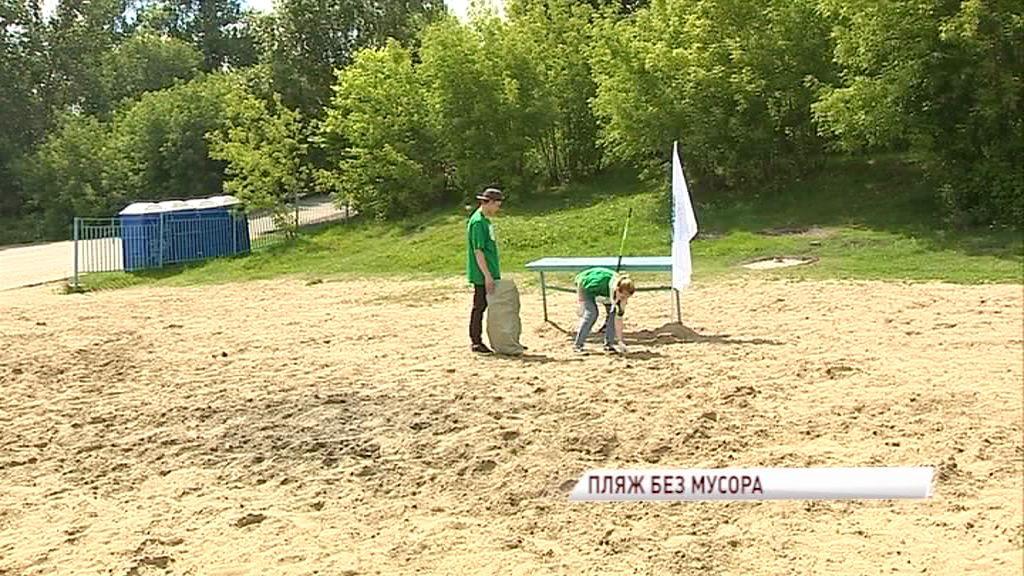 «Экодесант» вышел на уборку пляжа в Тверицах