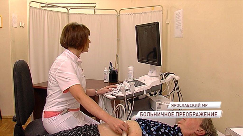 Ярославская ЦРБ получила новое современное оборудование