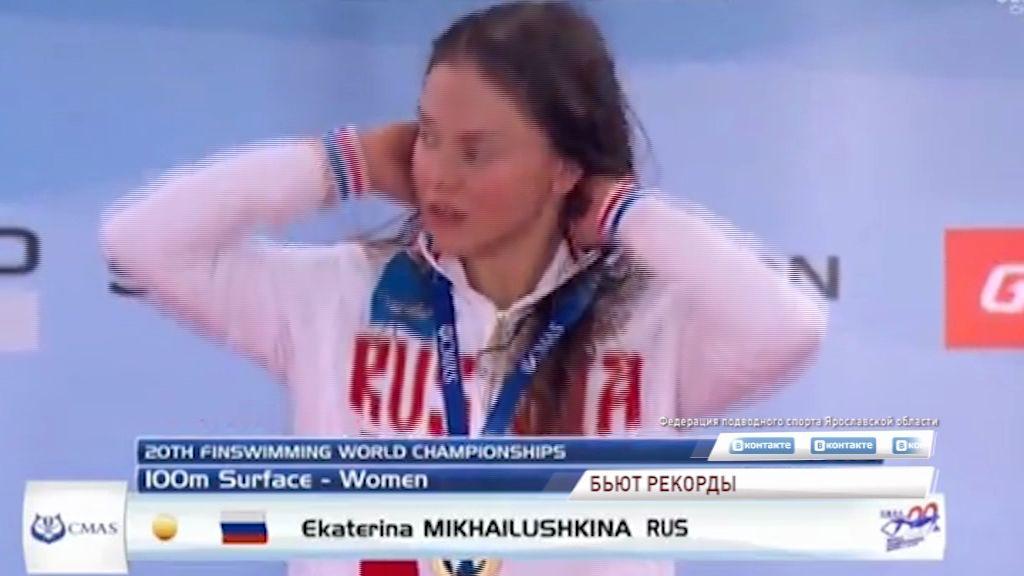 Ярославна стала чемпионкой и рекордсменкой мира по плаванию в ластах
