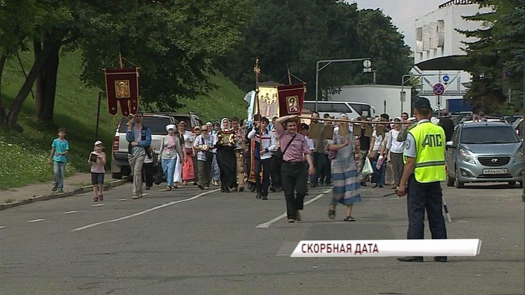 В Ярославле трагическую гибель царской семьи Романовых вспомнили крестным ходом