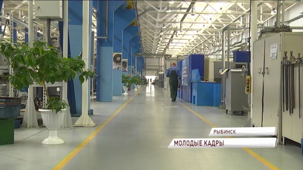 Ярославские предприятия привлекают молодежь в промышленность: как это происходит