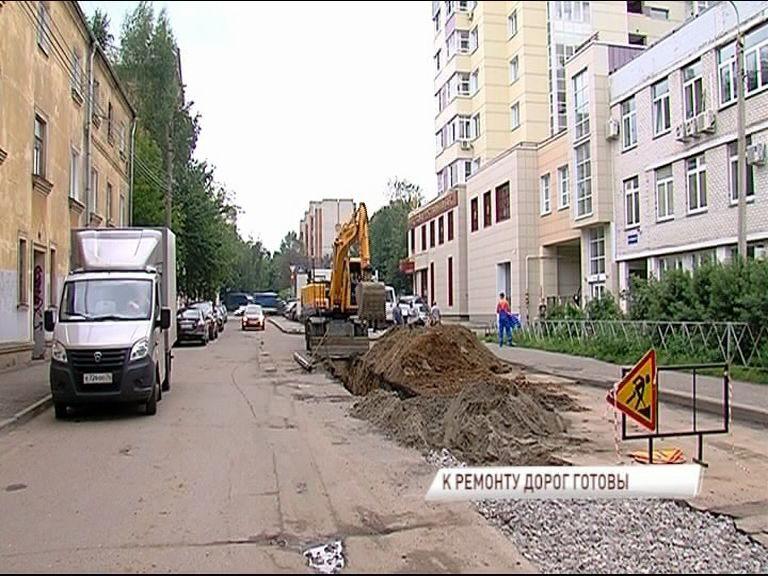 Ярославльводоканал завершает работы по замене сетей под городскими дорогами