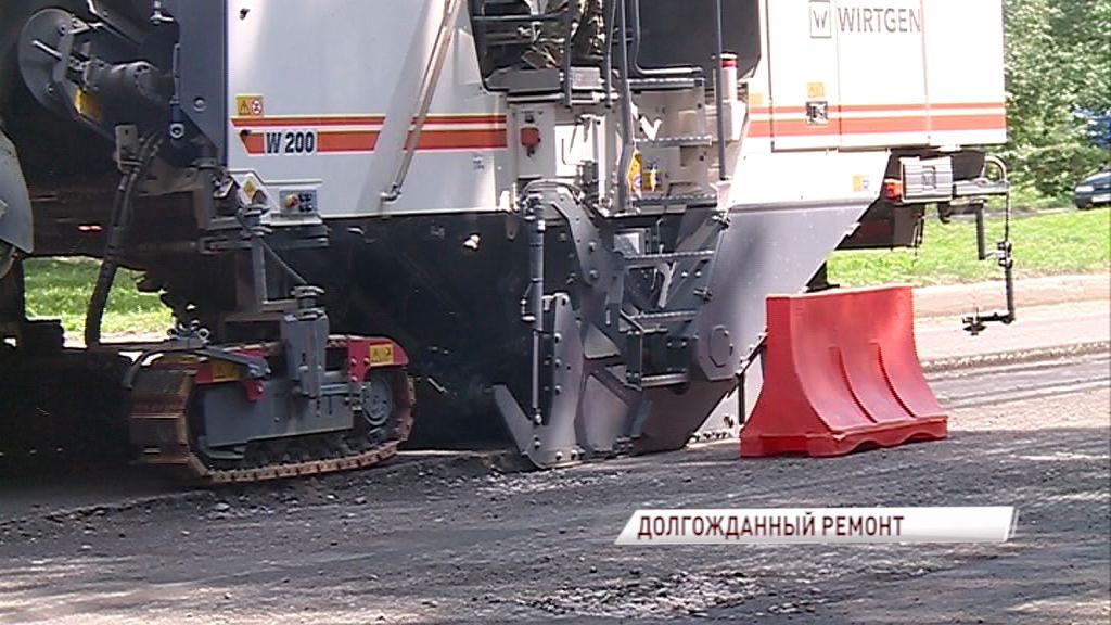 На улицу Спартаковскую наконец-то пришел капитальный ремонт