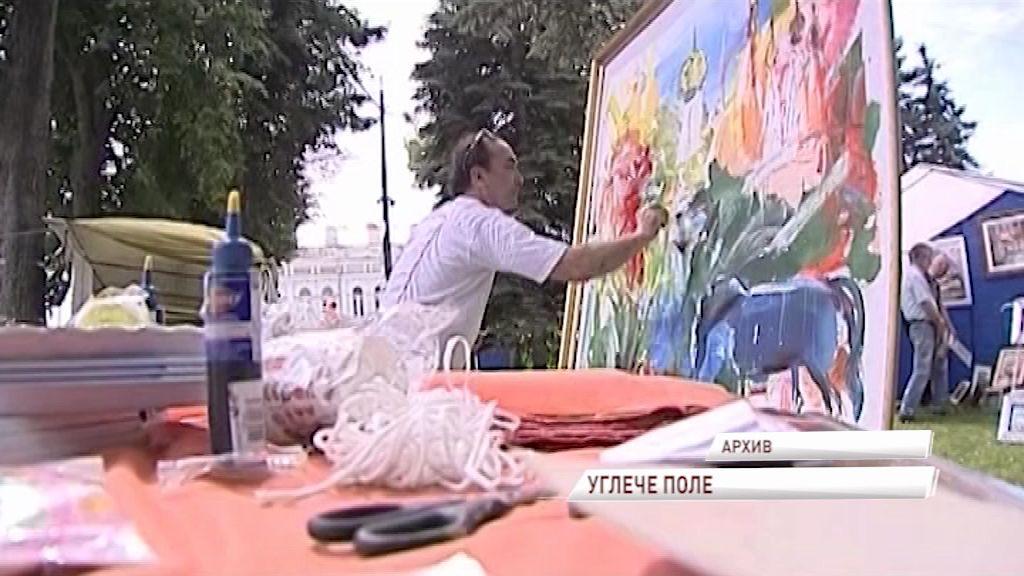 В Угличе пройдет второй фестиваль в честь основания города «Углече поле»