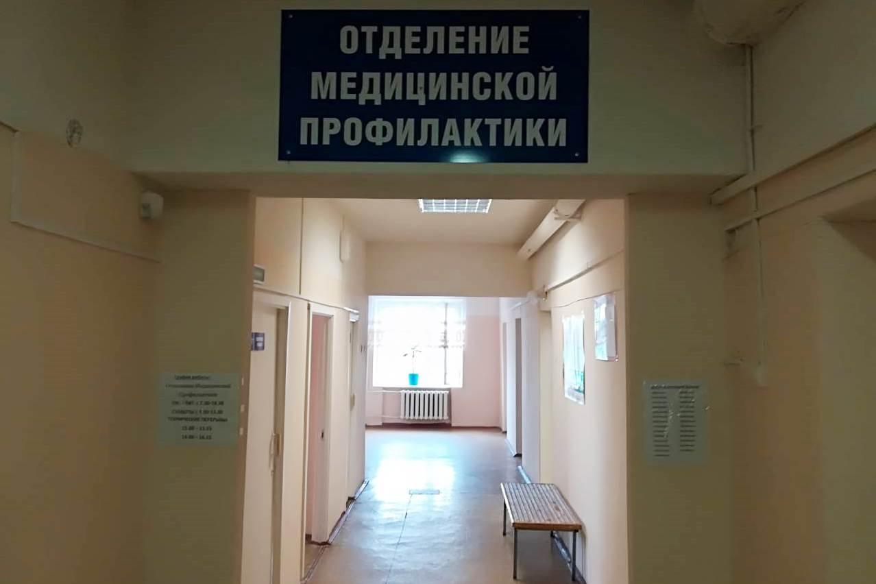 В Тутаевской ЦРБ открылось обновленное отделение медпрофилактики