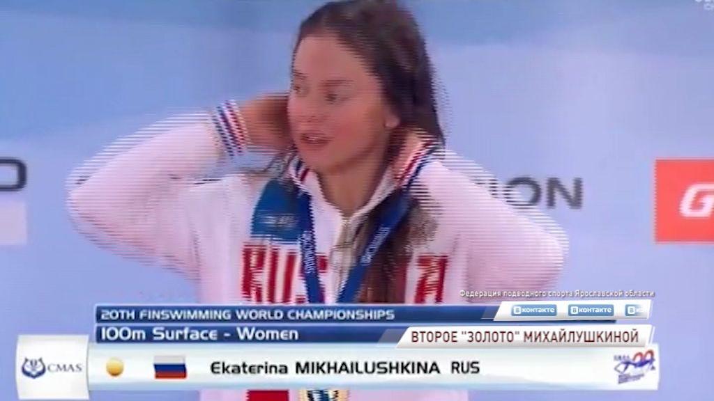Ярославская пловчиха в ластах завоевала второе «золото» на чемпионате мира