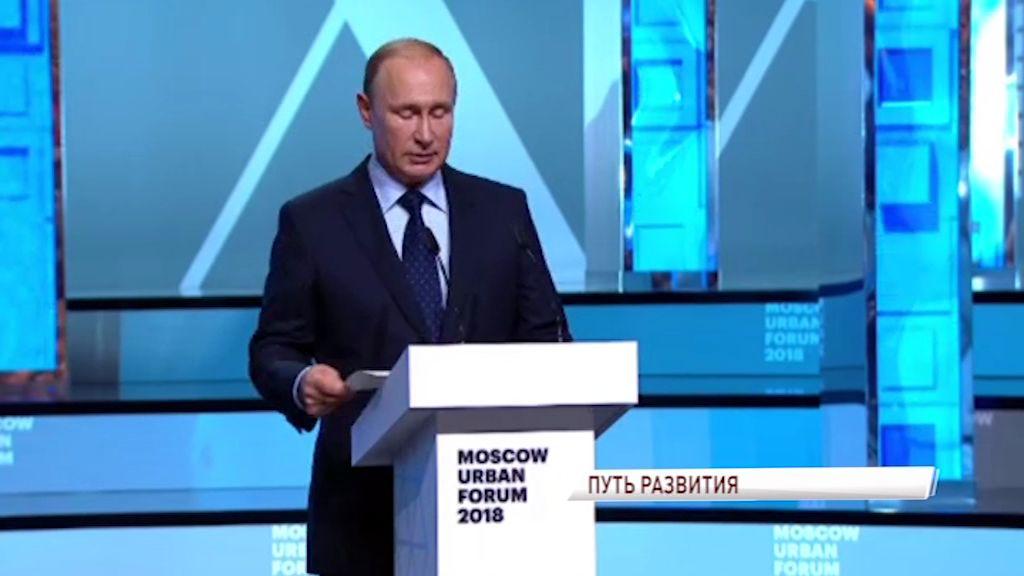 Российские города преобразуют по президентской программе