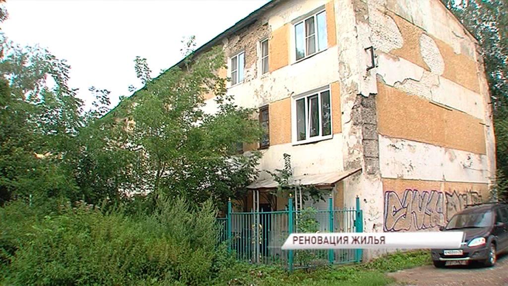 «Погибающим» ярославским двухэтажкам дадут вторую жизнь