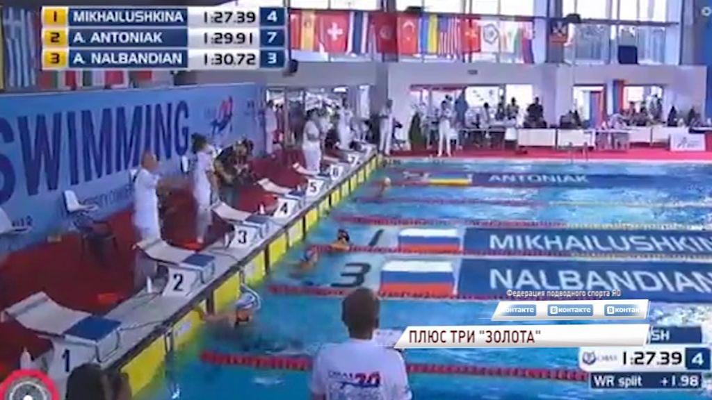 Ярославские пловцы в ластах продолжают побеждать на чемпионате мира