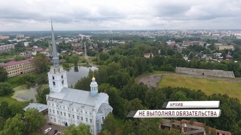 Договор аренды Петропавловского парка расторгнут: что будет с ним дальше