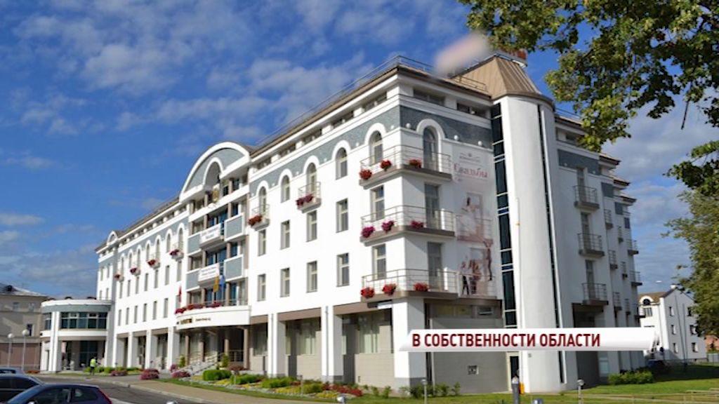 В собственность области переходят три гостиницы, ранее принадлежавшие правительству Москвы