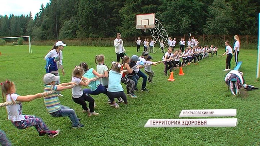 В загородном детском лагере прошла акция «Территория здоровья и спорта»