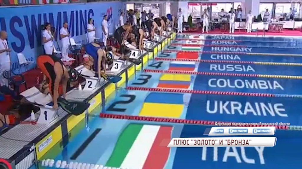 Ярославские пловчихи завоевали очередное «золото» на чемпионате мира