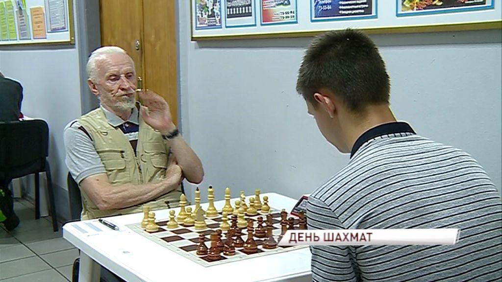 В Ярославле отпраздновали День шахмат международным турником и тематическим вечером