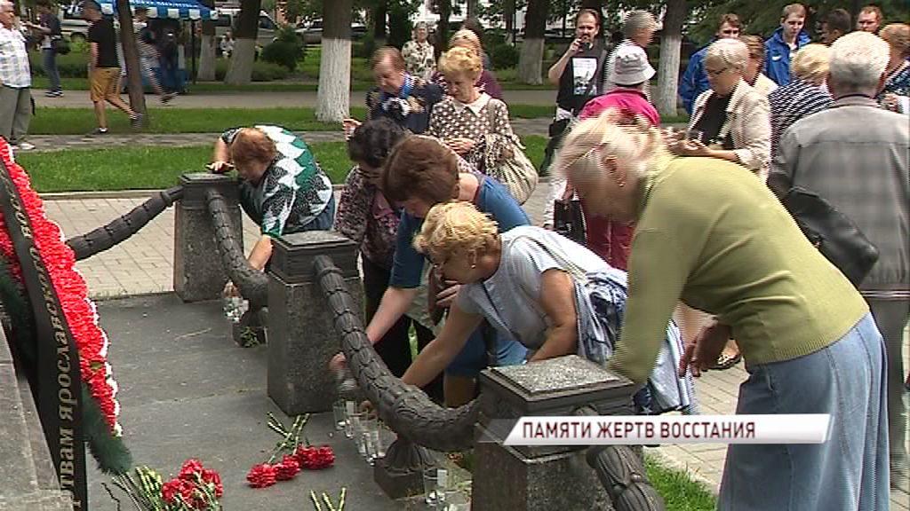 В Ярославле почтили память жертв ярославского восстания: на мероприятие не пришли представители одной из партий