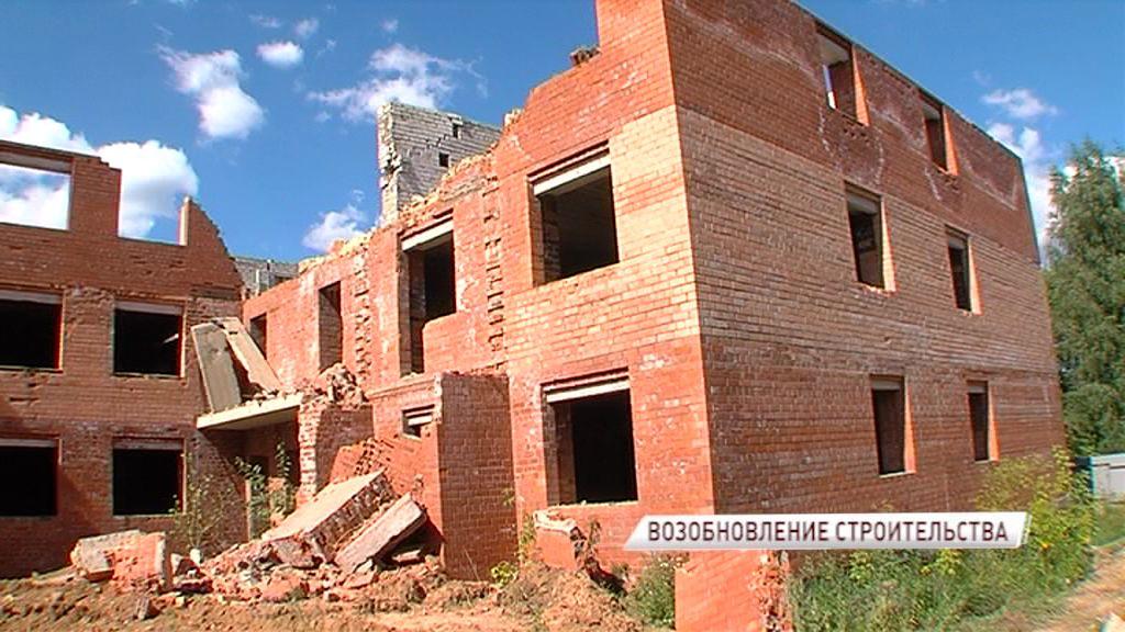 В Ярославле возобновили строительство очередного долгостроя: когда дольщики получат жилье