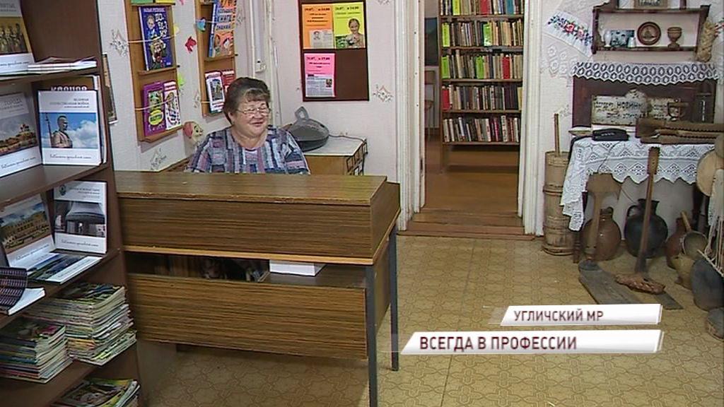 «Не люблю сидеть дома»: 60-летняя библиотекарь о том, как пришла в новую профессию в почтенном возрасте