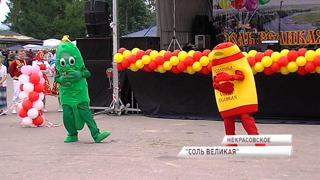 В Некрасовском прошел ежегодный этнофестиваль «Соль великая»